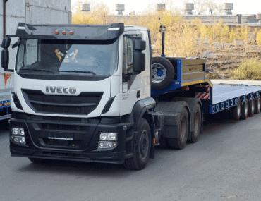 Низкорамный трал Iveco - выкуп в Челябинске