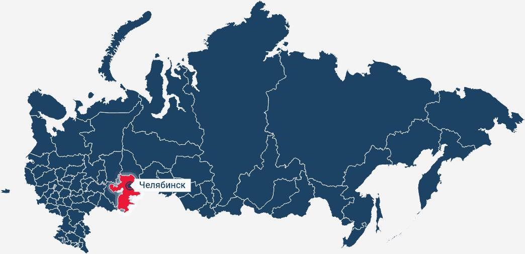 выкуп спецтехники в Челябинске и Челябинской области